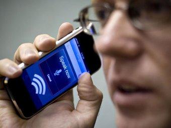 Испанская компания представила конкурента Skype для iPhone