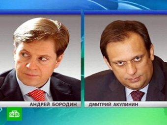 Лондон отказал экс-руководству Банка Москвы в политическом убежище