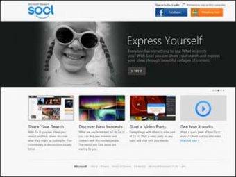 Microsoft запустила собственную соцсеть для студентов