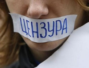 Россию приравняли с Зимбабве по уровню свободы прессы