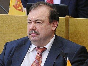 """""""Эсера"""" Геннадия Гудкова обокрали прямо под окнами Госдумы"""