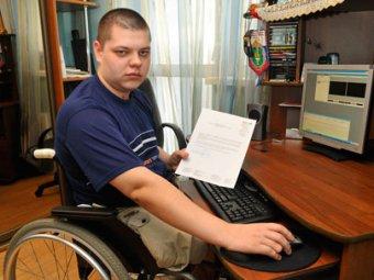 Банк ВТБ 24 отказал искалеченному в армии Андрею Сычеву в кредите, узнав, что он инвалид