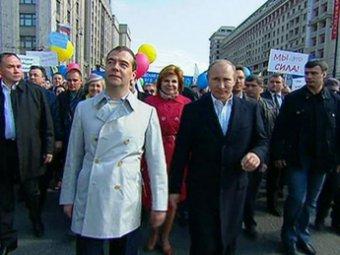 СМИ: власть «перебдела» и вывела на Первомай 2,3 миллиона россиян