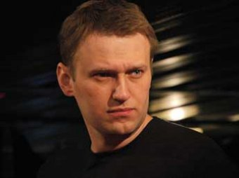 Антикоррупционный фонд Навального обнародовал список спонсоров