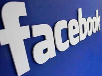 Facebook оценил себя перед IPO и стал самой дорогой компанией в интернете
