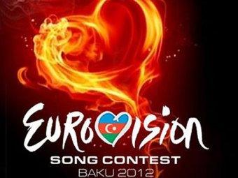 """Армения оштрафована из-за отказа участвовать в """"Евровидении"""""""
