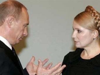 Путин пригласил Тимошенко лечиться в России