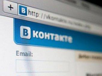 """Автор лучшего приложения для """"ВКонтакте"""" получил 2,5 миллиона рублей"""