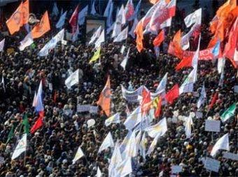 Власти Москвы разрешили 6 мая провести «Марш миллионов»