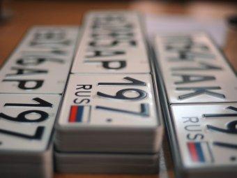 Полиция поставит микрочип на все автомобильные номера