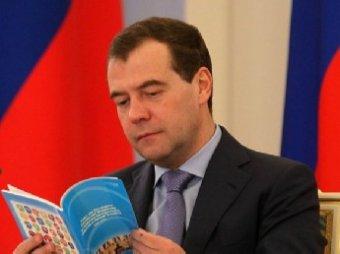 СМИ: Медведеву не хватает 6 голосов в Думе