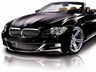 Назван самый дорогой в мире автомобильный бренд