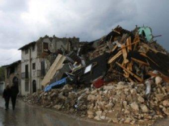 Сильное землетрясение в Италии: 5 погибших