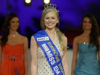 Россиянка Наталия Прокопенко победила в конкурсе красоты «Мисс Евро-2012»