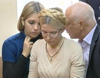 Дочь и муж Тимошенко объявили: она может умереть в ближайшие дни