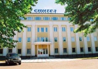 Под Нижним Новгородом произошёл взрыв на заводе: 6 раненых