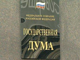 В России создадут единый реестр запрещенных сайтов