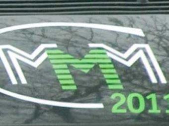 На «МММ-2011» завели уголовное дело о мошенничестве