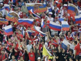 Сборная России по футболу условно лишена 6 очков