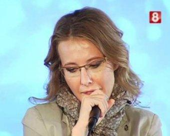 Ксения Собчак заявила, что может покинуть Россию