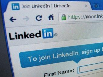 База паролей LinkedIn выложена в Интернете