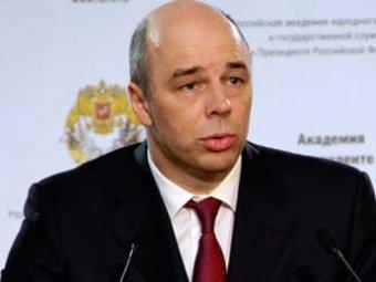 Глава Минфина уверен: рубль падает как надо!