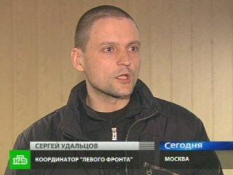 Журналистка НТВ обвинила Удальцова в незаконном удержании