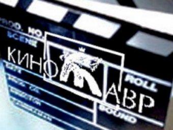 В Сочи назван победитель фестиваля «Кинотавр»