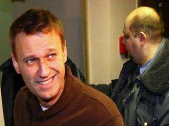 Власти проверяют счета Навального на предмет отмывания средств