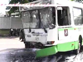 Крупное ДТП в Москве: 19 пострадавших, в том числе трое детей