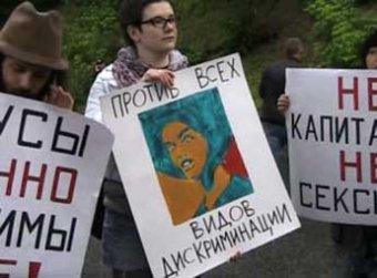 В Москве прошел первый легальный гей-парад