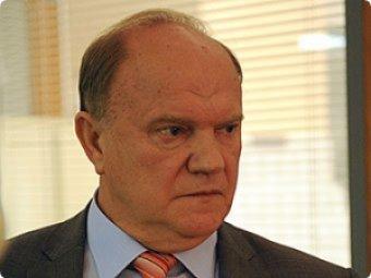 СМИ: Зюганову сделали операцию на сердце