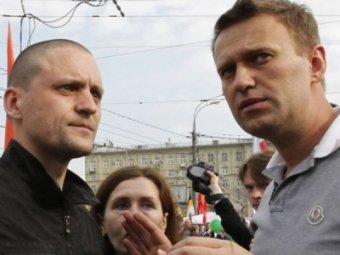 К Немцову, Яшину, Удальцову, Навальному и Собчак пришли с обысками