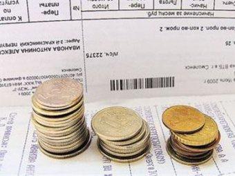 1 июля резко возрастут тарифы ЖКХ: на некоторые услуги на 25%