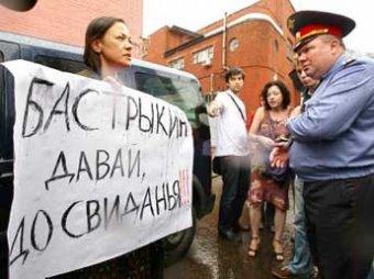 СМИ: правозащитники требуют отставки главы СКР Бастрыкина