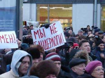 Путин подписал скандальный закон о митингах: его опубликуют до 12 июня: его опубликуют до 12 июня