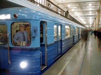 В московском метро покончил с собой менеджер банка, положив голову на рельсы