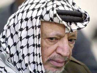 На личных вещах покойного Ясира Арафата найдены следы полония-210