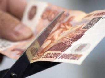 Эксперты: рубль вскоре может упасть на 30%