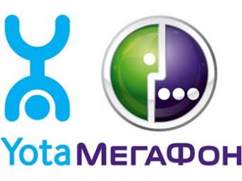 """""""Мегафон"""" окончательно поглотил Yota"""