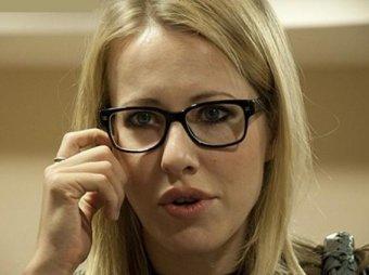 Собчак рассказала, почему ей не возвращают изъятые 1,4 млн евро