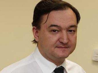 Первый чиновник по делу Магнитского предстанет перед судом