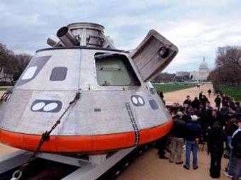 NASA показала, как будет выглядеть космический корабль для сверхдальних полетов