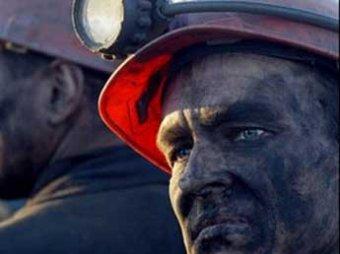 На Кузбассе горит шахта: спасены 263 горняка