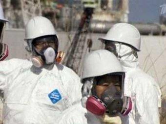 Спецкомиссия обнародовала отчет о причинах аварии на АЭС Фукусима