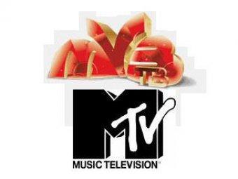 СМИ: бренды Муз-ТВ и MTV больше не продаются