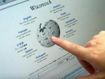 Русская Wikipedia закрылась в знак протеста
