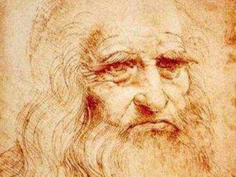 Жительница Шотландии случайно нашла у себя картину да Винчи, оцененную в  млн