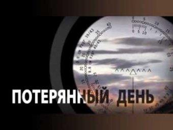 В канун четырехлетия войны в Осетии YouTube взорвал фильм про малодушие Медведева