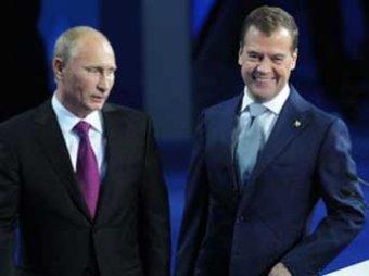"""Политологи объявили конец тандема: Россией правит """"Политбюро 2.0"""""""